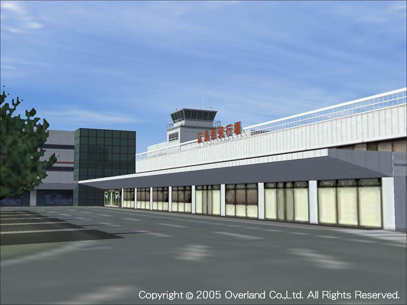 広島西飛行場